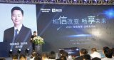 海信智慧家居AI+信果正式发布,突破long8龙8国际pt家居发展...