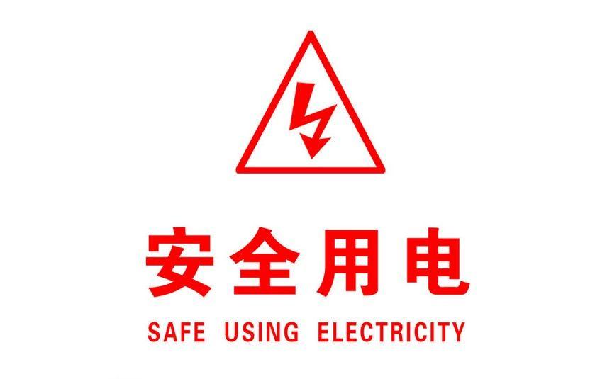 广西电网开展电力安全普法活动,创新普法形式和载体