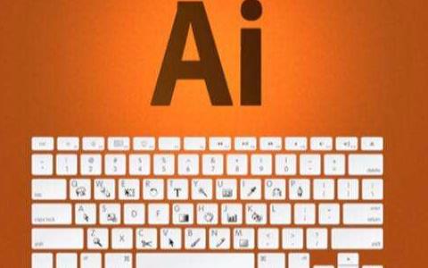 国内高校首次规模招收AI专业本科生,考生们考虑吗?