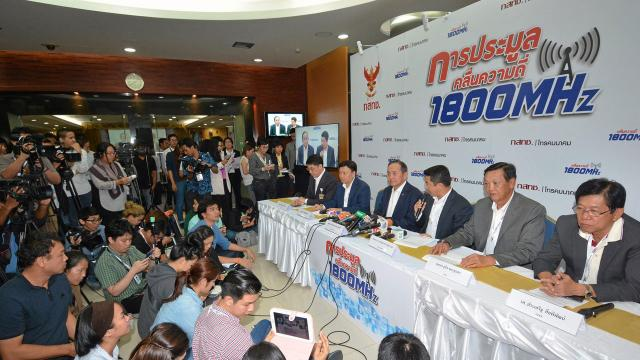 三家运营商都不参加,泰国被迫取消1800MHz频谱拍卖