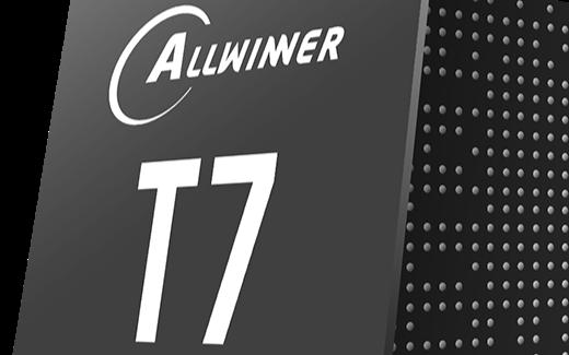 """为汽车智能座舱造""""芯"""" 全志科技正式发布T7处理..."""
