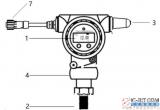 【新专利介绍】一种基于LoRa通信的微功耗无线温...