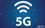 国际顶尖的通讯供应商在车联网和自动驾驶领域有何布局?