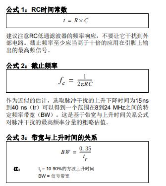 ADC通道进行转换时最常出现的输入输出问题的详细中文资料概述