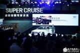 凯迪拉克Super Cruise:业内首个量产的超级智能驾驶系统发布