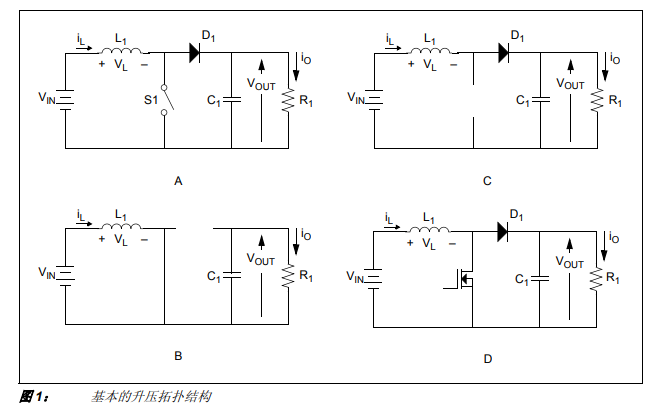 以MCP1650来介绍升压转换器的设计和需要使用的公式详细资料概述