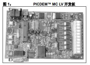 BLDC电机控制算法的介绍和使用反电动势滤波进行无传感器BLDC控制概述