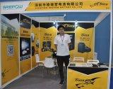 格瑞普一家专注无人机锂电池的企业