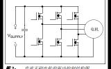 如何选择适合应用的MOSFET驱动器的详细中文资料概述