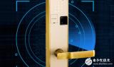 电子锁的组成及原理介绍