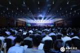 中国网络安全大会召开,网易企业邮箱为代表,共议信...