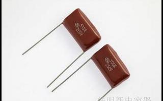 温度与电压不适当对薄膜电容器的影响