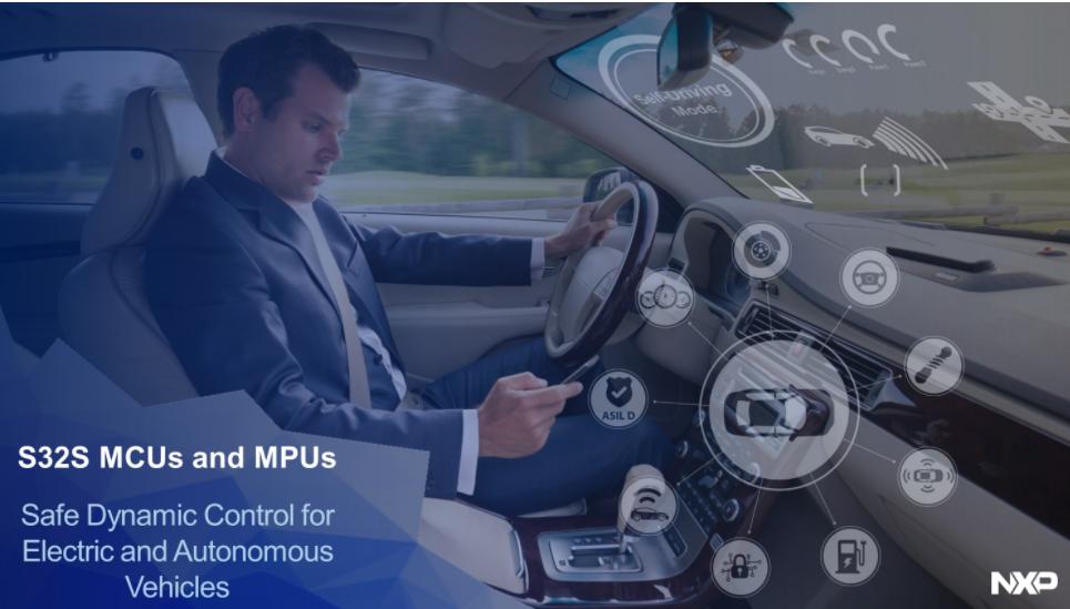 恩智浦推全新的高性能安全微处理器 可用于自动驾驶控制车辆动力