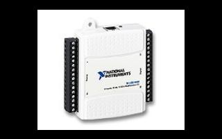 NI USB 6009低价位多功能数据采集卡的介绍和规范概括免费下载