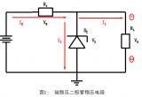 瞬态抑制二极管与稳压二极管区别比较