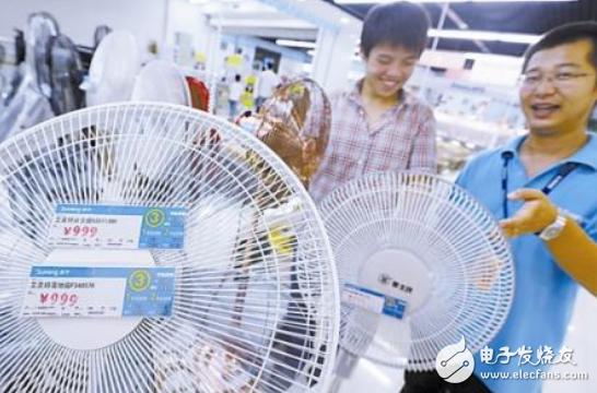 家电行业原材料的价格上涨_中怡康市场分析报告