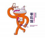 中国在物联网方面的最佳实践和优秀解决方案