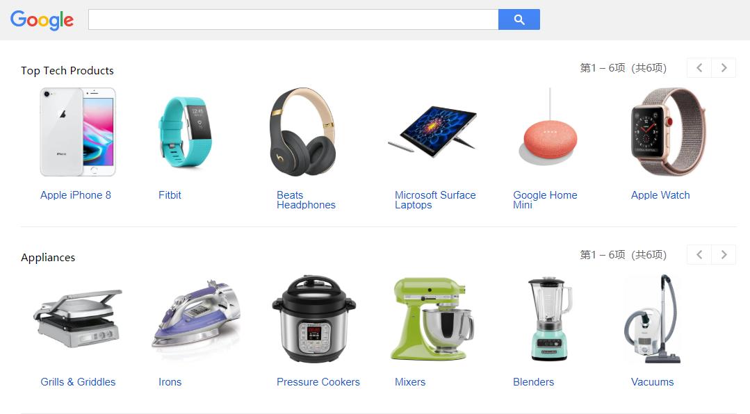 Google将向京东投资5.5亿美元,获得京东新发售的2710万A类普通股