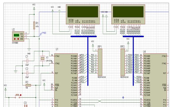 基于51单片机温度传输与显示的合集包括了仿真图,设计报告,程序代码等