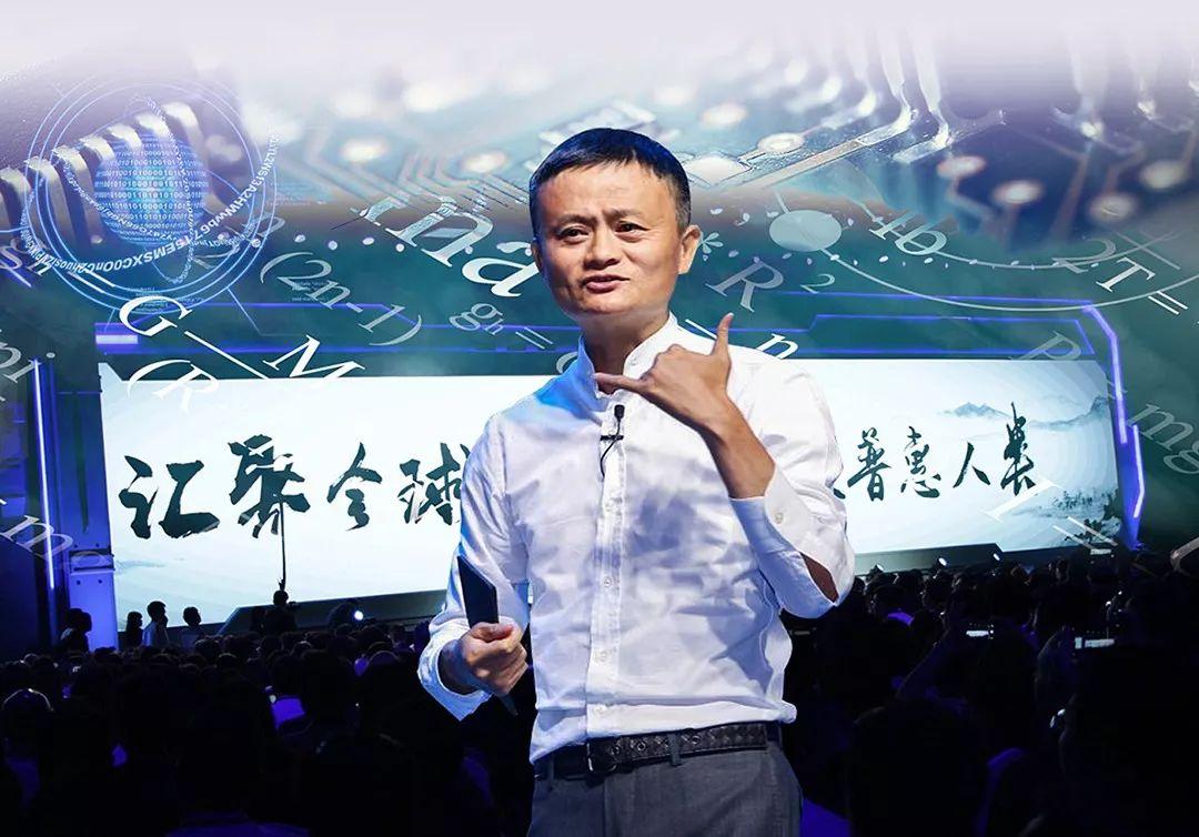 马云给浙商总会的企业家14点提醒