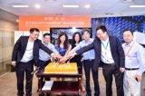 三方合作首个符合3GPP独立组网标准的异厂商5G新空口互通成功展示