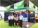 亚洲电力电工暨智能电网展览会:优特科技携创新产品...