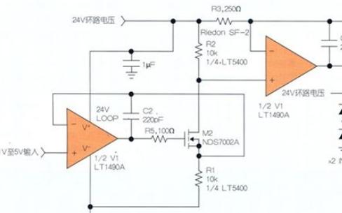 LT5400独特的匹配特性:两级放大器