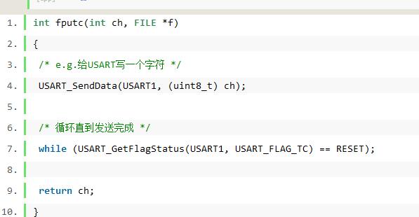 STM32F103程序调用printf打印串口数...