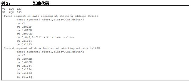 """在程序开发时编程闪存和如何将32""""字""""数据信息保存到PM的详细概述"""