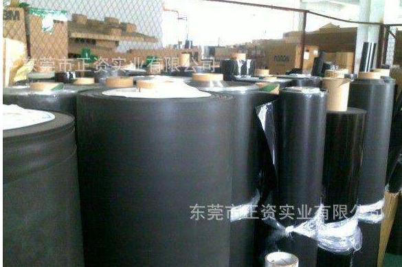 PORON(R)电动汽车电池衬垫材料产品组合,延...