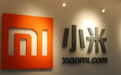 小米6月25日公开招股 三星GPU率先用于入门级...