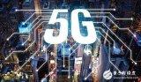 5G网络快到来了,下载一部超清电影只需几秒钟,你期待吗