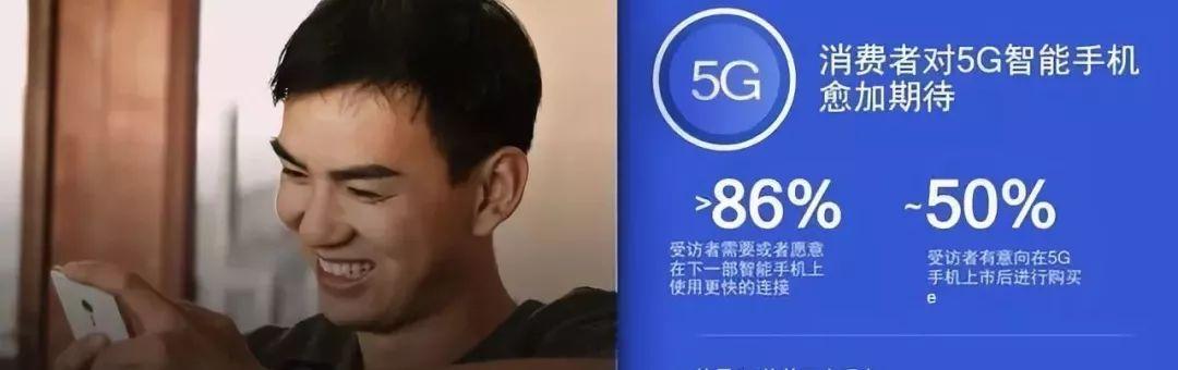 高通眼中的5G可没那么简单