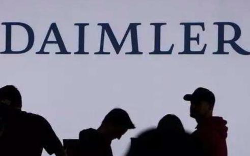 戴姆勒入股北汽新能源豪赌中国市场 新能源市场争夺战戴姆勒无优势