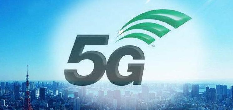 5G标准达成两大里程碑