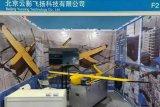 云影C200型电动垂直起降固定翼无人机亮相尖兵之翼