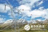 国家电网推进藏电外送工作,今年藏电外送计划突破10亿度
