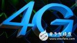中国99%人口实现4G网络覆盖,超95%行政村通光纤宽带网络