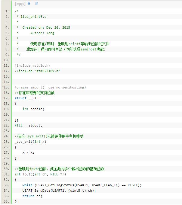 基于STM32的printf串口数据输出