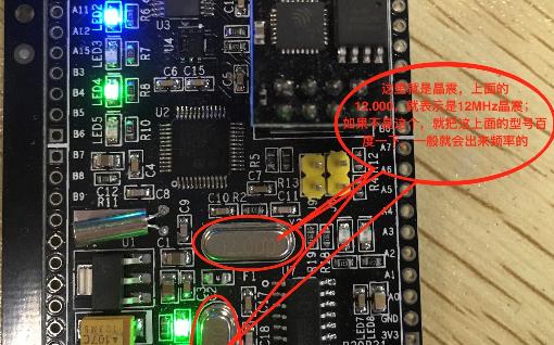 STM32串口输出乱码的原因