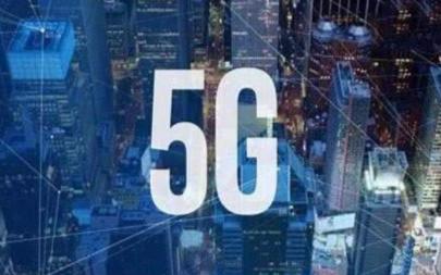 华为宣布完成5G研发第三阶段NSA测试 产品商用准备就绪