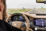 自动驾驶下的凯迪拉克超级巡航技术,你又知道多少呢?