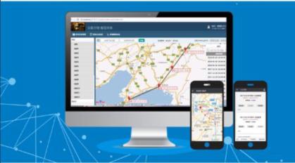 姿态传感器-专为防盗设计,采用GPS+北斗双模定位