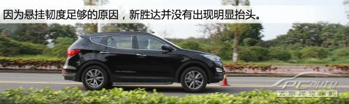 北京现代新胜达2.0T上手体验评测