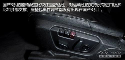 全方位测评PCauto深度测试宝马335Li