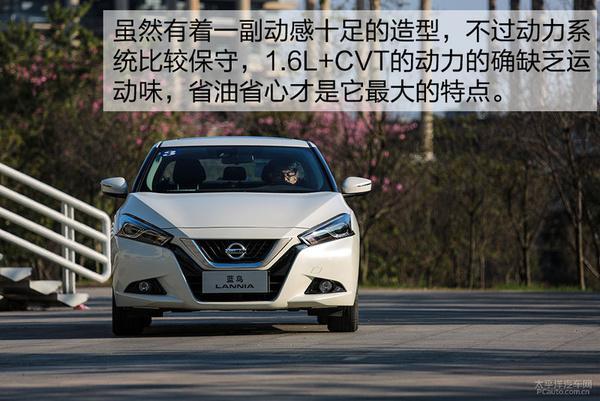 全方位测评东风日产蓝鸟 1.6L CVT