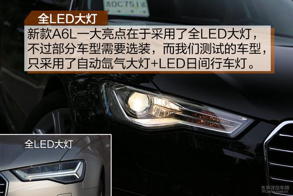 新款奥迪A6L 50TFSI全方位测评