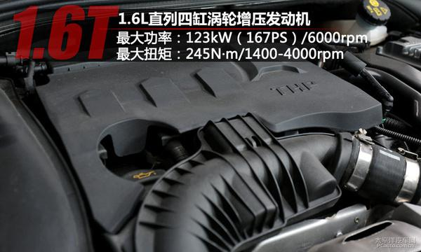 全方位测评雪铁龙C3-XR 1.6T自动旗舰型