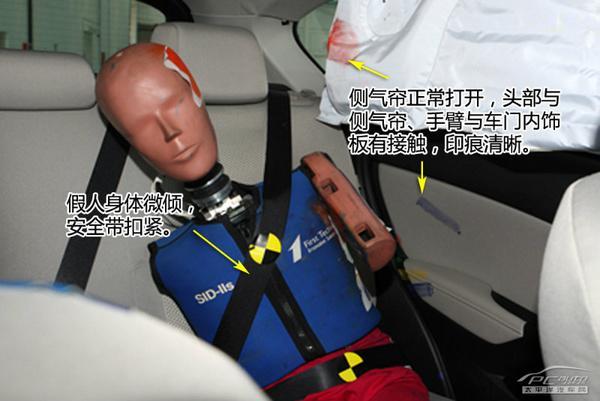 五分钟看完马自达CX-5 C-NCAP全部碰撞测试