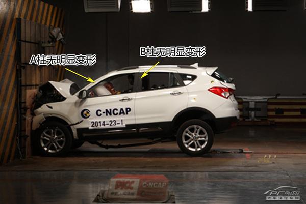 五分钟看完海马S5智尊版C-NCAP全部碰撞测试